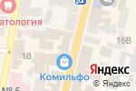 Схема проезда до компании Step to Success English Club в Харькове