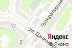 Схема проезда до компании Non-stop travel в Харькове