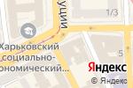 Схема проезда до компании Space в Харькове