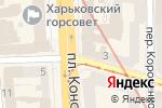 Схема проезда до компании Київстар в Харькове
