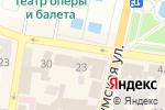 Схема проезда до компании Alliance Francaise в Харькове