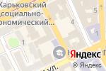 Схема проезда до компании Mundstuck в Харькове
