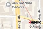 Схема проезда до компании Нотариус Лученко А.М. в Харькове