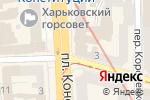 Схема проезда до компании Daddy Daughter Fitness Resto Bar в Харькове