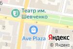 Схема проезда до компании TUI в Харькове