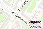 Схема проезда до компании Нонна в Харькове
