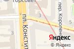Схема проезда до компании Слалом в Харькове