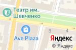 Схема проезда до компании Macuser в Харькове