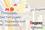 Схема проезда до компании Интерфейс в Харькове