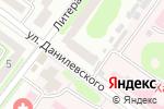 Схема проезда до компании Apple service в Харькове
