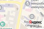 Схема проезда до компании Бананас в Харькове