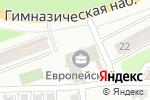 Схема проезда до компании Moon Studio в Харькове