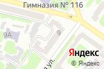 Схема проезда до компании Космополит в Харькове