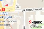Схема проезда до компании Floris в Харькове