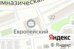 Схема проезда до компании ААЦ в Харькове