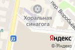 Схема проезда до компании Интур-Вояж в Харькове