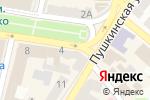 Схема проезда до компании Местечко в Харькове