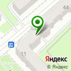Местоположение компании Танюша