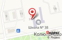 Схема проезда до компании Средняя общеобразовательная школа №38 в Колюпаново