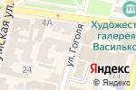 Схема проезда до компании Одри в Харькове