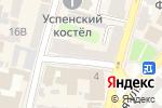 Схема проезда до компании Extreme в Харькове