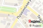 Схема проезда до компании Нотариус Коссе Л.Н. в Харькове