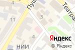 Схема проезда до компании Доктор Алекс в Харькове