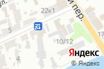 Схема проезда до компании КЛИМАТ-ПРОФИ в Харькове