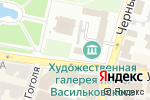 Схема проезда до компании Ацтека в Харькове