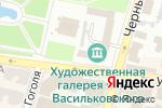 Схема проезда до компании Фотограф в Харькове