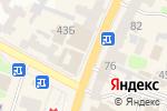 Схема проезда до компании ШвидкоГроші в Харькове
