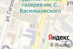 Схема проезда до компании Укрэксимбанк в Харькове