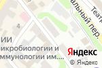Схема проезда до компании Body ballet Татьяны Остроушко в Харькове