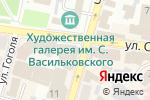 Схема проезда до компании Нотариус Полякова М.В. в Харькове