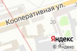 Схема проезда до компании Суши Кок в Харькове