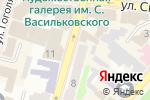 Схема проезда до компании Нотариус Гусаковская К.С. в Харькове