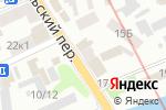 Схема проезда до компании Почтовое отделение №3 в Харькове