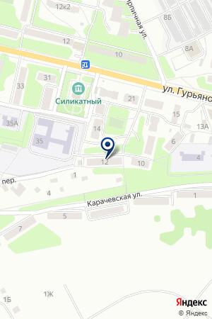 КАЛУЖСКОЕ ОТДЕЛЕНИЕ №8608/0103 СБЕРБАНК РФ на карте Калуги