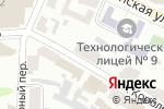 Схема проезда до компании ВУСО, ЧАО в Харькове
