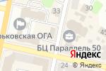 Схема проезда до компании Сезон чудес в Харькове