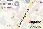 Схема проезда до компании Коффишка в Харькове
