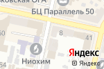 Схема проезда до компании BodyMake в Харькове