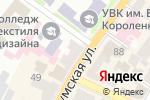 Схема проезда до компании EasySpeak в Харькове