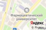 Схема проезда до компании Мандри в Харькове