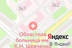 Схема проезда до компании Центр травматологии и ортопедии в Калуге