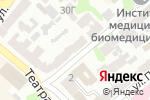 Схема проезда до компании Банк ГРАНТ, ПАО в Харькове