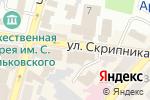 Схема проезда до компании Defense в Харькове
