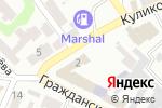 Схема проезда до компании Лада-Еврострой в Харькове
