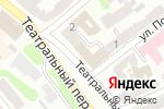 Схема проезда до компании Loza Strekoza в Харькове