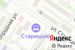 Схема проезда до компании Старицкий в Харькове